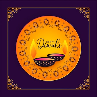 ディーパとディーパバリ祭グリーティングカード