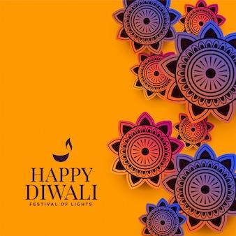 ディワリ祭のスタイリッシュなインドの装飾的なパターン