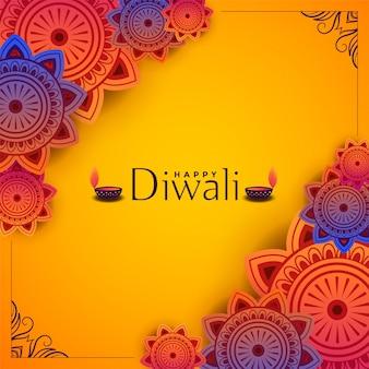 Красивая индийская счастливая предпосылка дивали