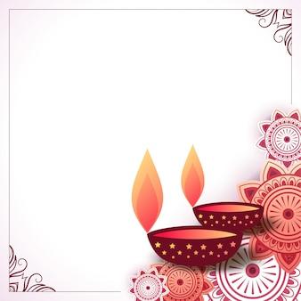インドの装飾的な幸せなディワリ祭の背景