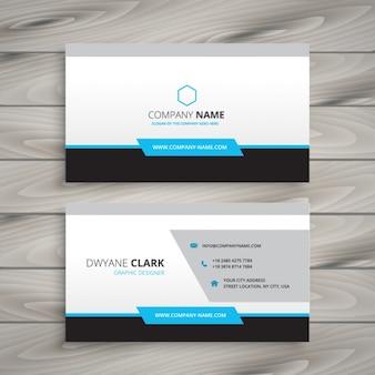 Чистая визитная карточка для компании