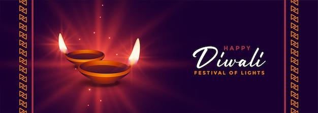インドの幸せなディワリ祭輝くバナー