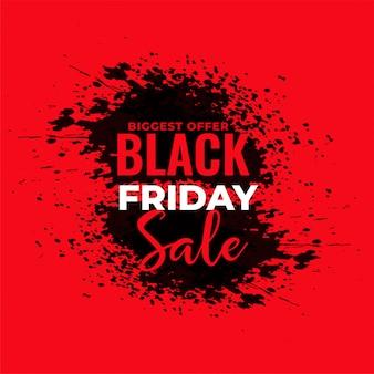 Абстрактный красный гранж черная пятница продажа фон