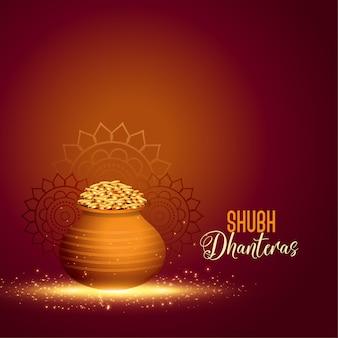 Счастливый фон дантераса с горшком с золотой монетой