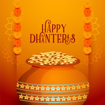 Счастливый дхантерас индийский фон