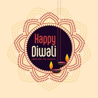 インドの幸せなディワリ祭カードイラスト