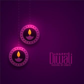 光沢のある紫色のディワリ祭ランプ装飾祭イラスト