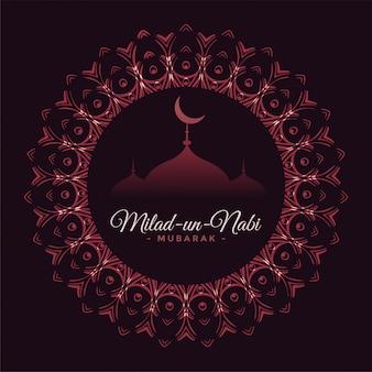 イスラム・ミラッド・ウン・ナビ・フェスティバル・カード