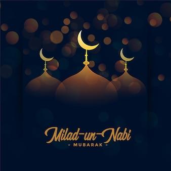 Праздничная открытка с миладом и наби с мечетью