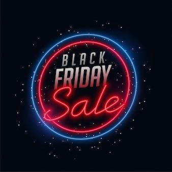 Неоновый стиль черная пятница продажа баннер