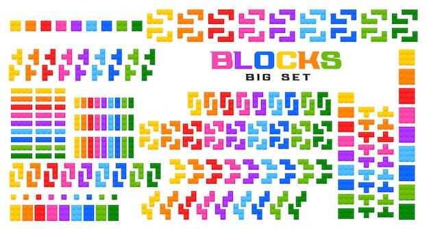 多くの色のブロックグッズの大きなセット