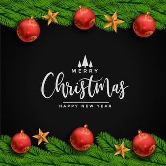 Веселая рождественская открытка с звездным шаром и листьями