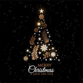 美しいクリスマスツリーの装飾的なグリーティングカードのデザイン