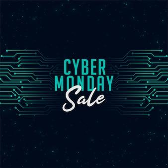 Кибер понедельник распродажа в технологическом стиле баннер