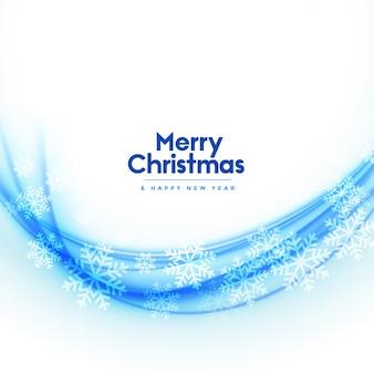 雪の結晶の風とメリークリスマスホワイトバックグラウンド