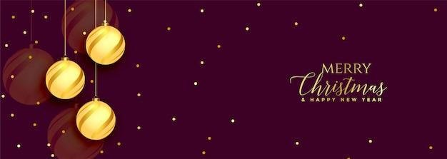 メリークリスマスの黄金と紫のバナーが美しい