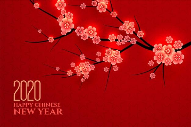 伝統的な中国の旧正月の梅の葉の背景