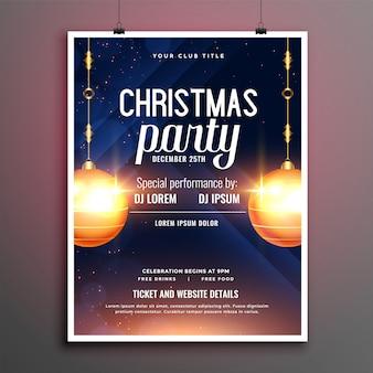 Красивая рождественская вечеринка флаер с деталями приглашения
