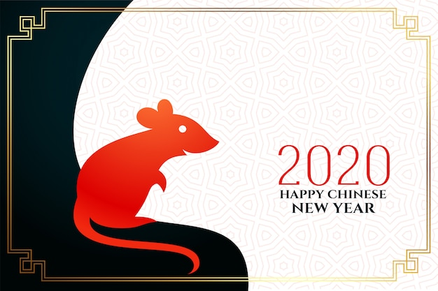 Китайский новый год фон с крысой