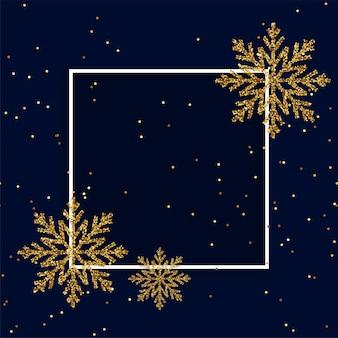 フレームとメリークリスマスのグリーティングカードの背景