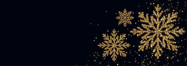 メリークリスマスと幸せな新年のバナーの背景