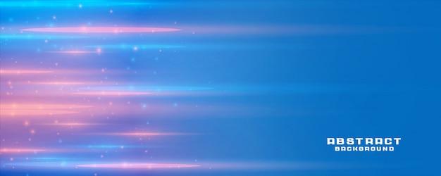 光の縞とテキスト領域の青いバナーの背景