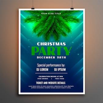 Рождественская вечеринка листовка с листьями сосны