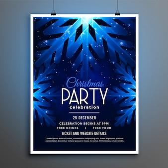 Рождественская вечеринка синий снежинки флаер шаблон дизайна