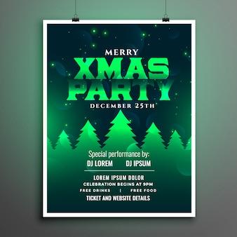 Красивая рождественская вечеринка зеленый дизайн флаера