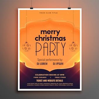 Шаблон флаера или плаката рождественской вечеринки