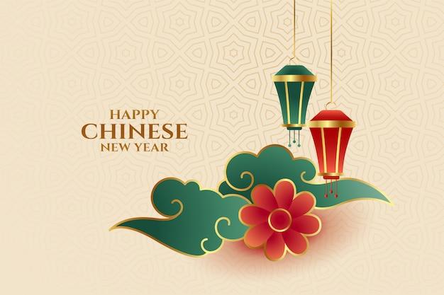 美しい幸せな中国の新年祭カードデザイン