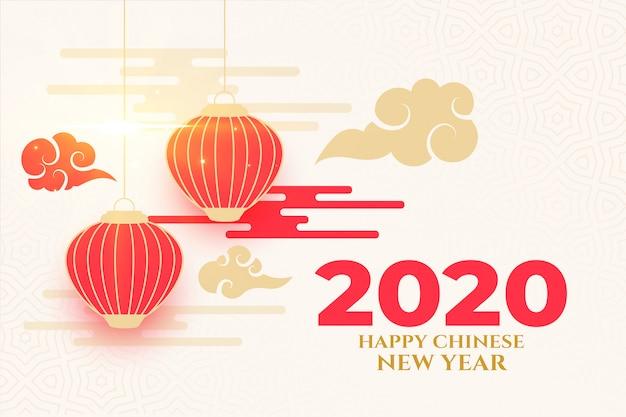 Элегантный счастливый китайский новый год дизайн в традиционном стиле