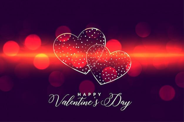 抽象的な幸せなバレンタインデー輝くグリーティングカードデザイン