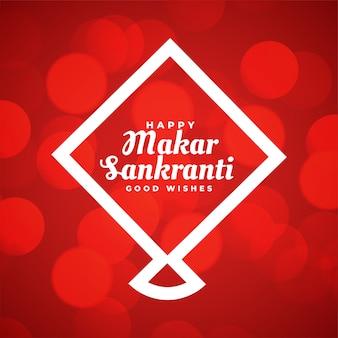 Красная открытка макар санкранти с воздушным змеем в стиле линии