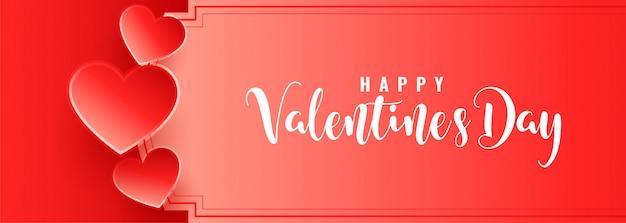 Красный день святого валентина широкое знамя с тремя сердцами