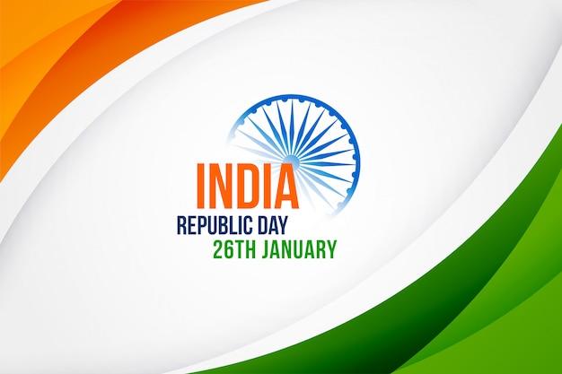 エレガントなインドの幸せ共和国記念日デザイン