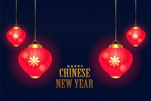 新年の装飾のために輝く中国のランプをぶら下げ