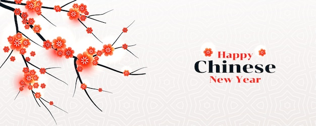 桜の木の枝と中国の旧正月バナー