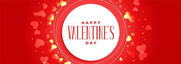 円形の心フレームと幸せなバレンタインデーの赤いカード