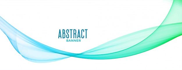 抽象的な青い透明波線背景バナーデザイン