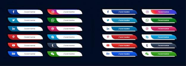 Современные социальные сети популярны в нижнем третьем пакете