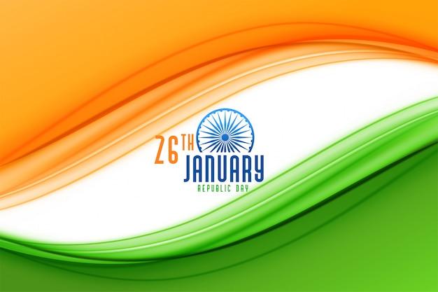 インドの旗の背景の幸せ共和国日