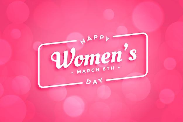 Красивая розовая счастливая женская поздравительная открытка дня