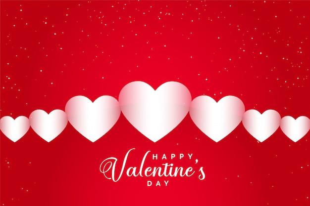 幸せなバレンタインデーのお祝いグリーティングカード