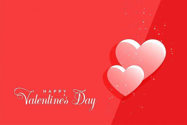 幸せなバレンタインデーのお祝いグリーティングカードの背景
