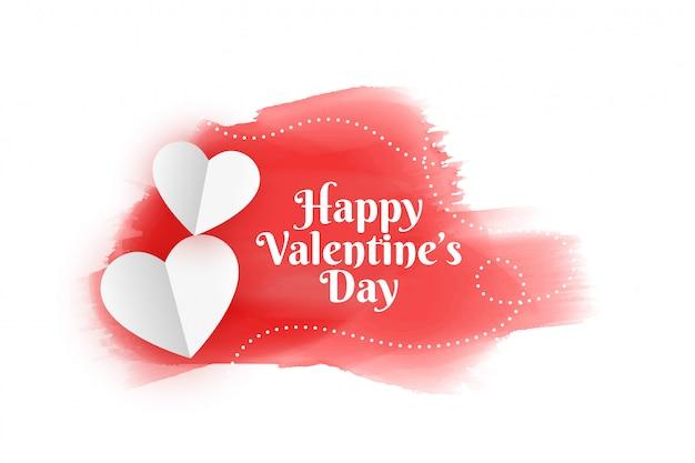 幸せなバレンタインデーの折り紙の心と水彩汚れグリーティングカード