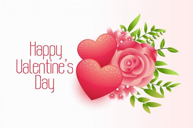 幸せなバレンタインデーの心と花のグリーティングカード