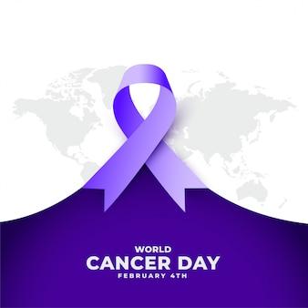 世界がんの日紫リボンの背景