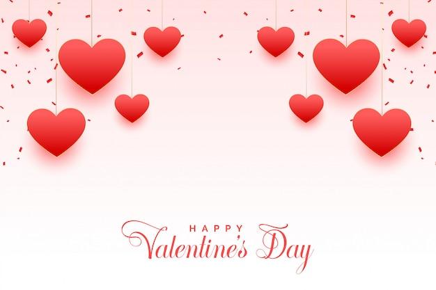 幸せなバレンタインデーの美しい心のグリーティングカード
