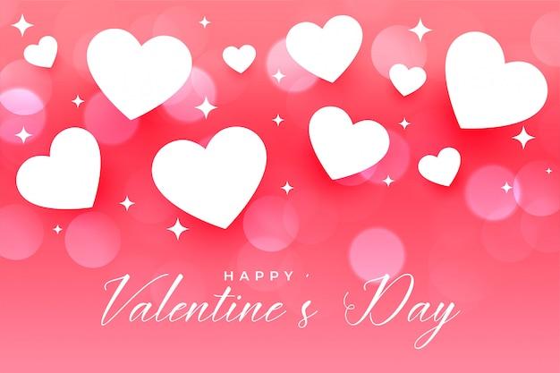 幸せなバレンタインデー美しいハートピンクグリーティングカード
